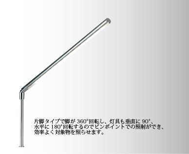 Esplendor-LED2.jpg