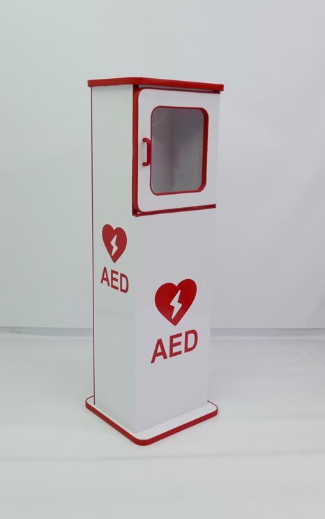 AED収納BOXスタンド