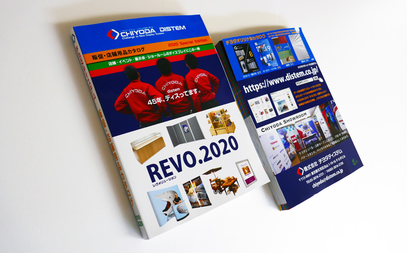 【新カタログ】REVO2020入荷しました。