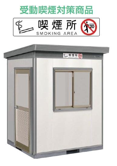 物置が屋外喫煙所に!!