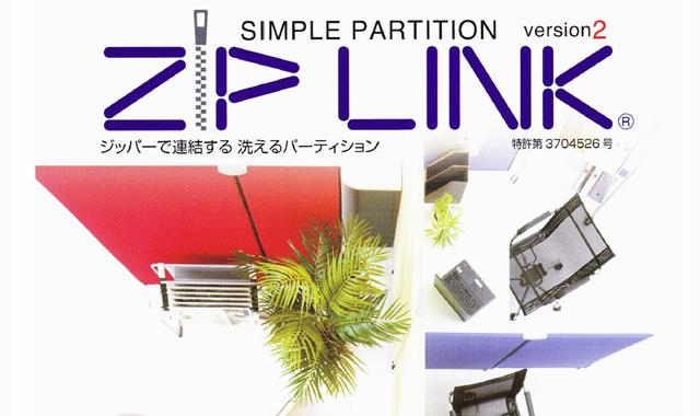 ZIP LINK 2